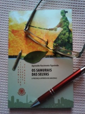 Os Samurais da Selva